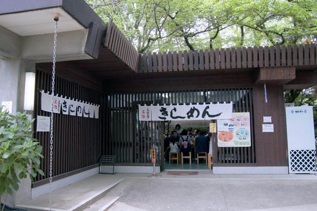 Nagoya Castle Kishimen Restaurant