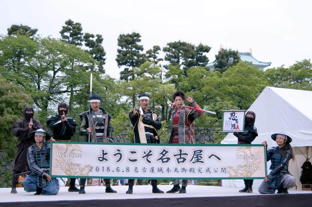 La armada hospitalaria de Nagoya
