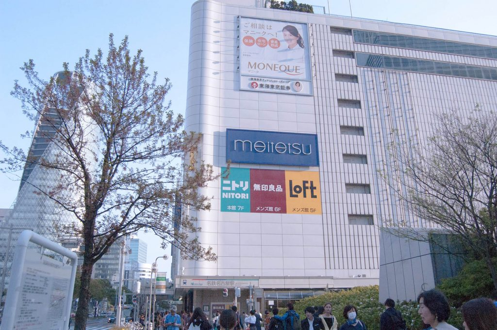 Meitetsu Station