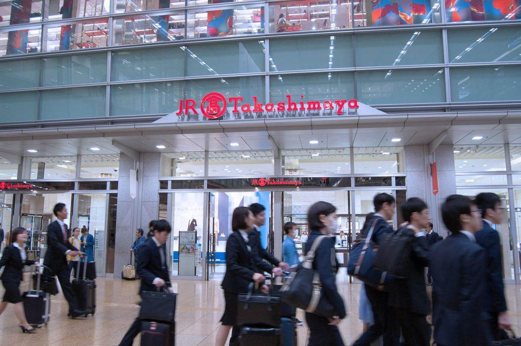 Nagoya Station Takashimaya