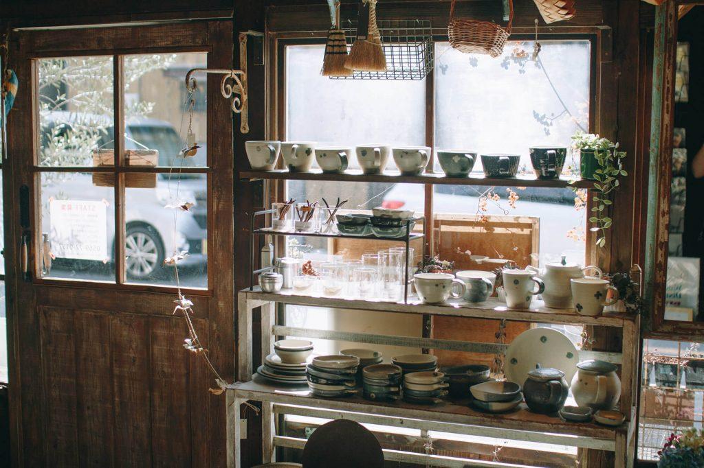 nino shop
