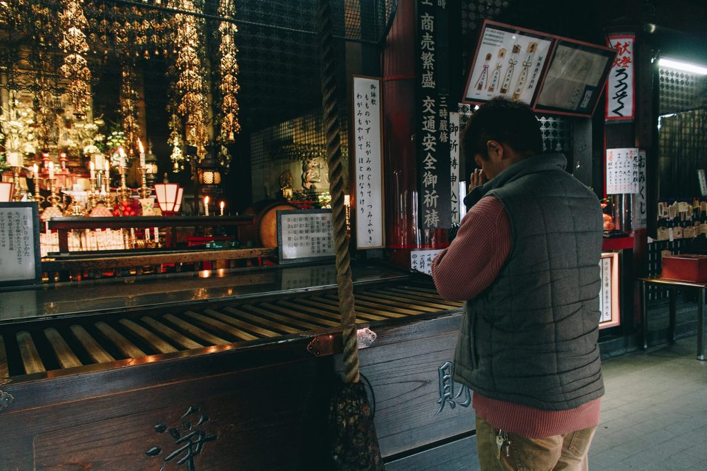 Osu Kannon Temple - Praying