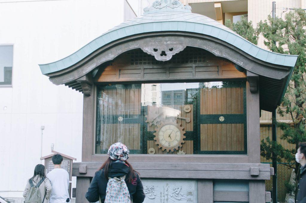 Osu Kannon Temple - Karakuri Doll