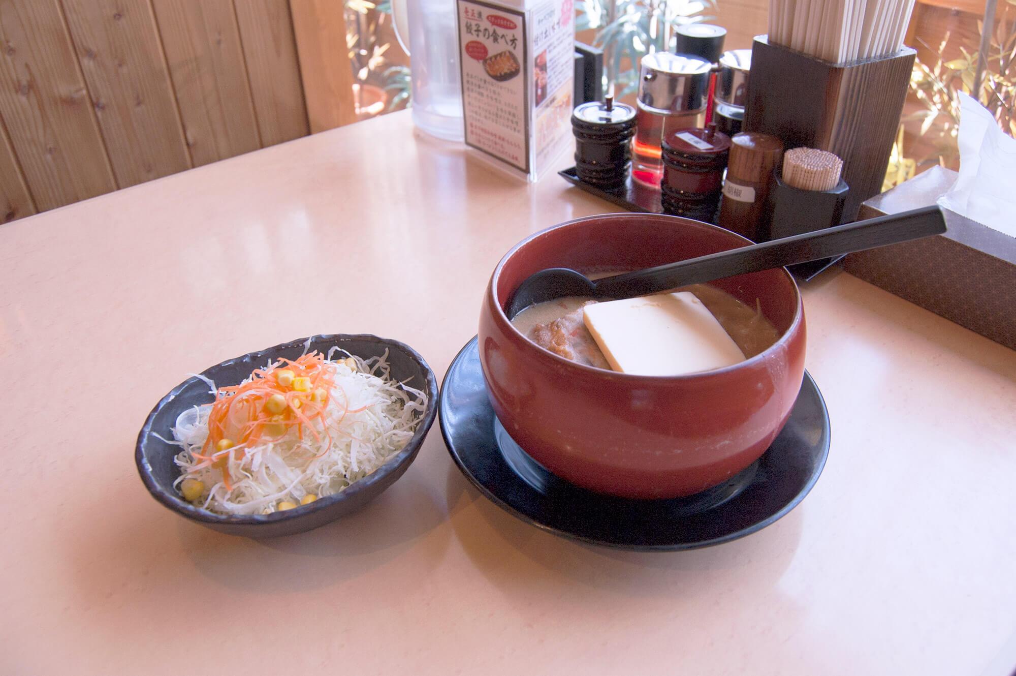 Ichimasa Miso Ramen