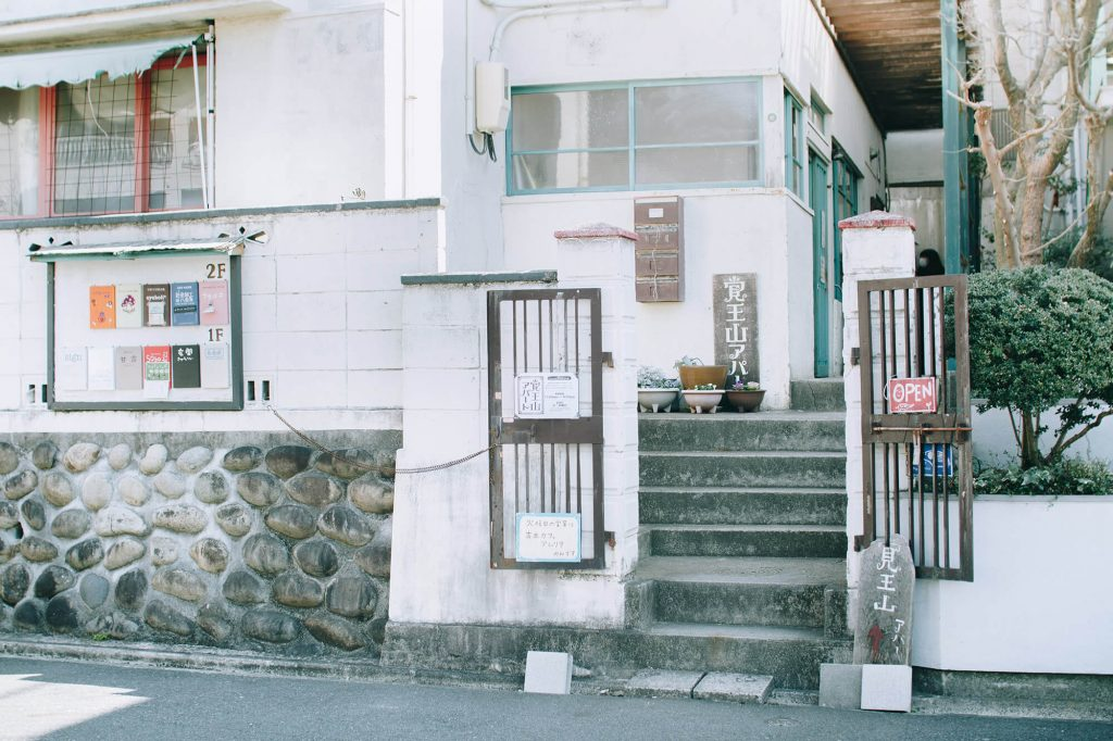 Kakuozan Apartment