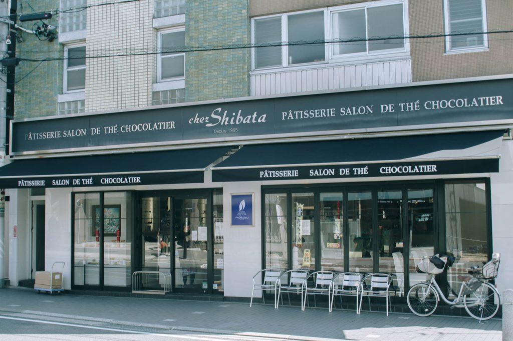 Chez Shibata Pastry Shop