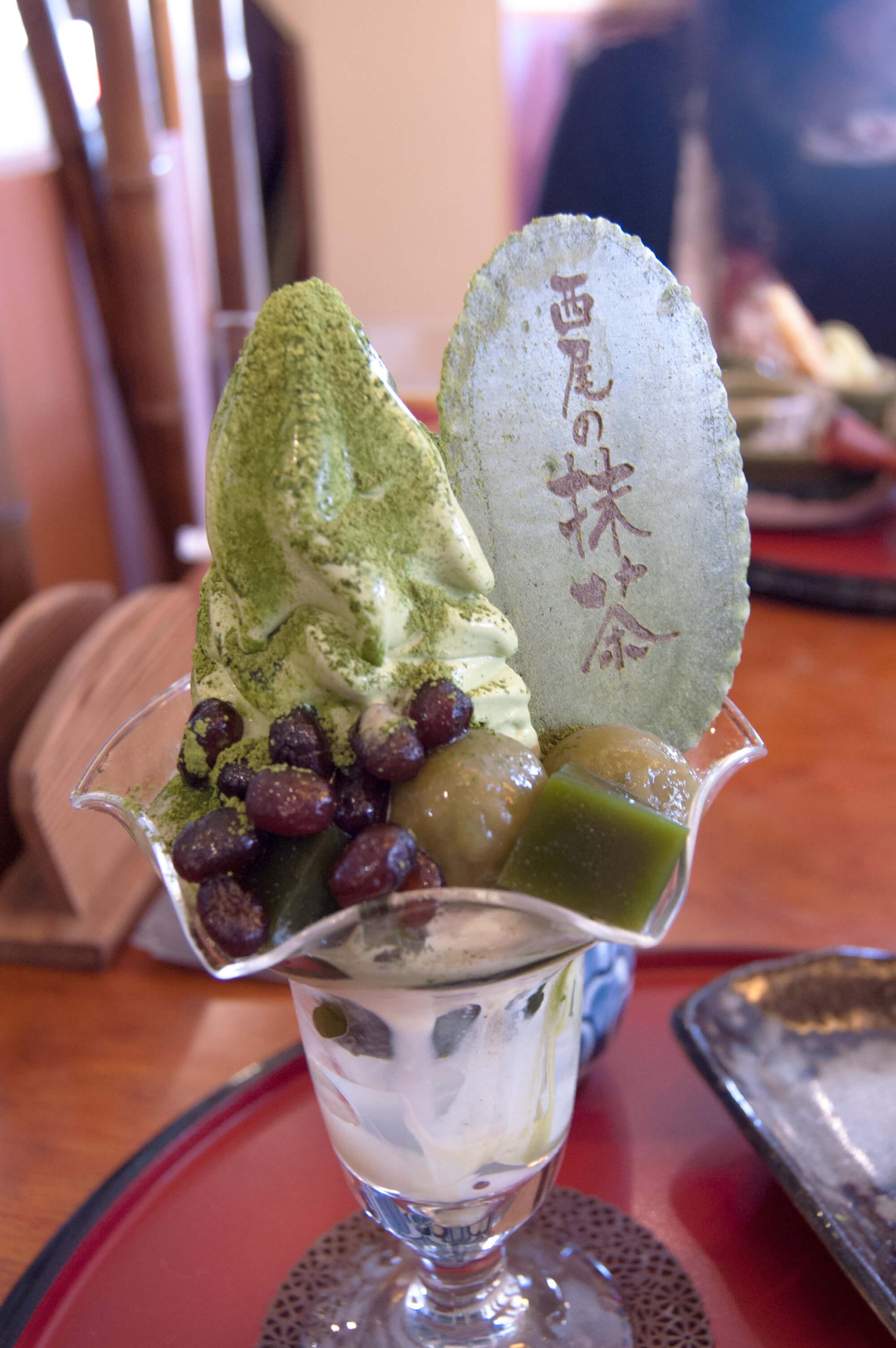 Matsutsuruen Nishio