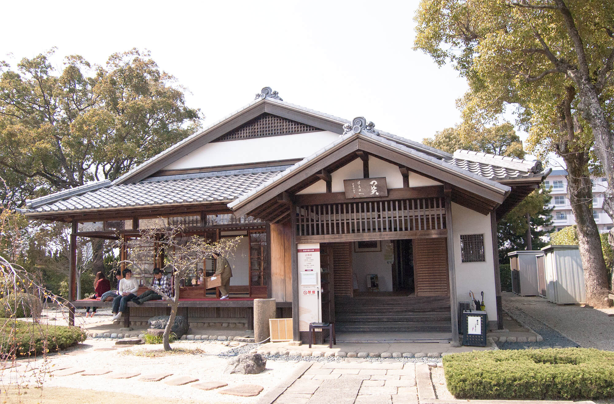 Nishio City