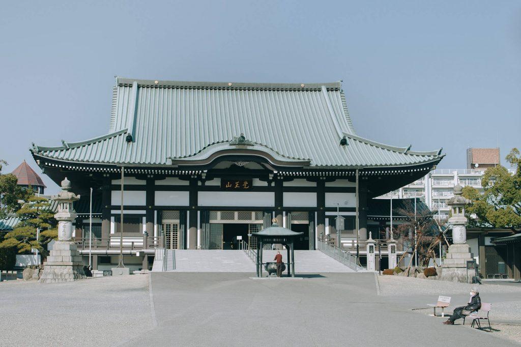 Kakuozan Nittaiji Temple