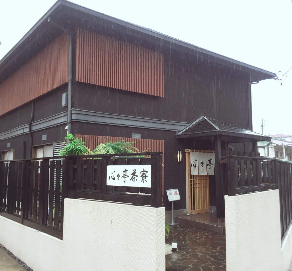 Shinshin Tei