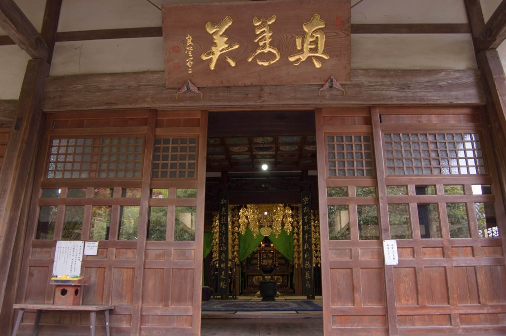 Toganji Temple main Hall entrance