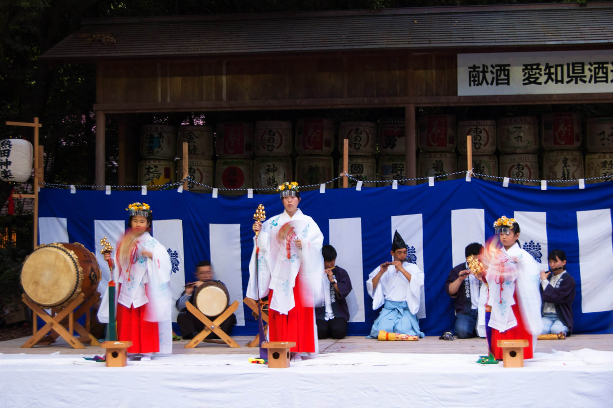 Atsuta Festival