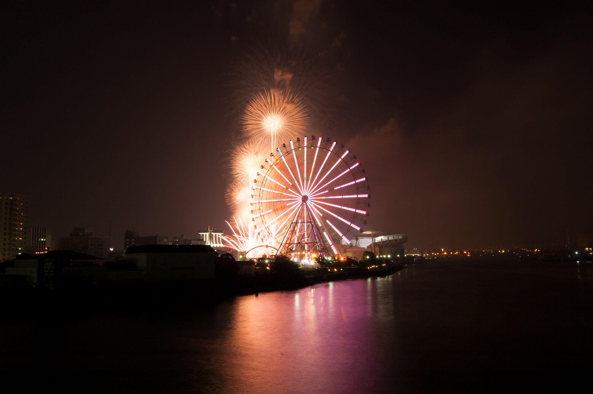 Nagoya Port Festival