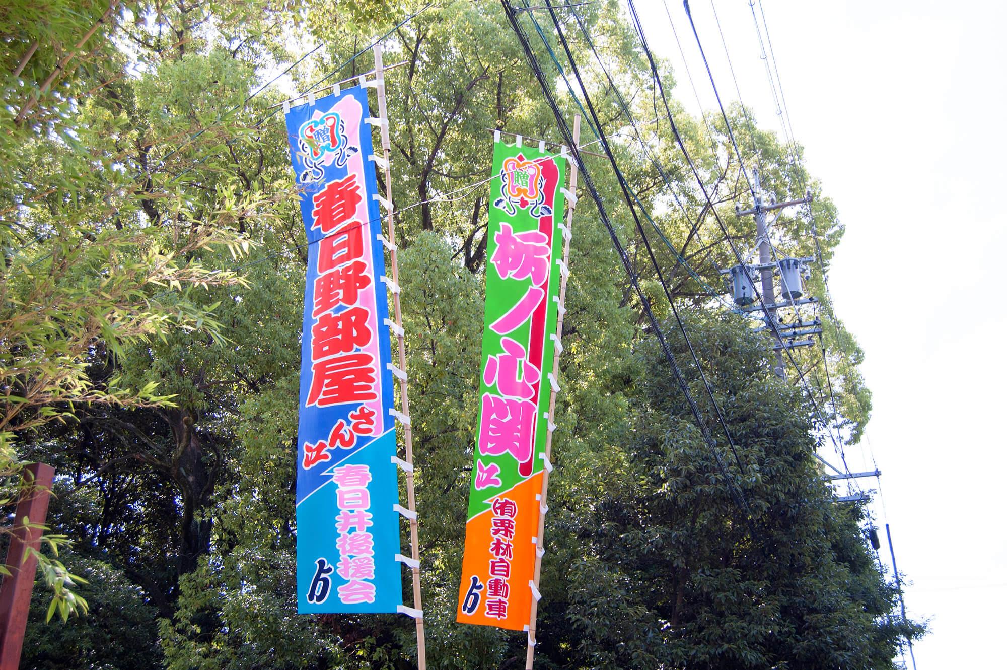 Kasugano Beya Nagoya