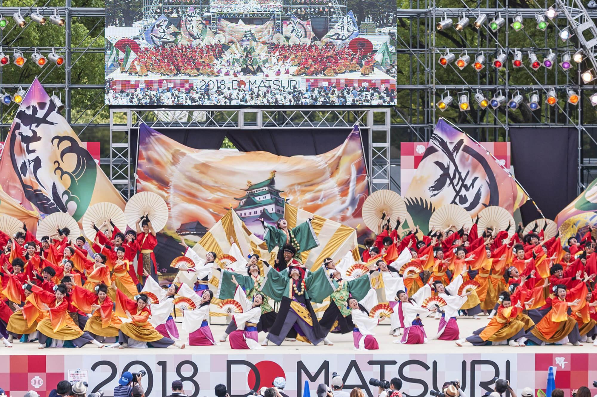 Domatsuri_2018