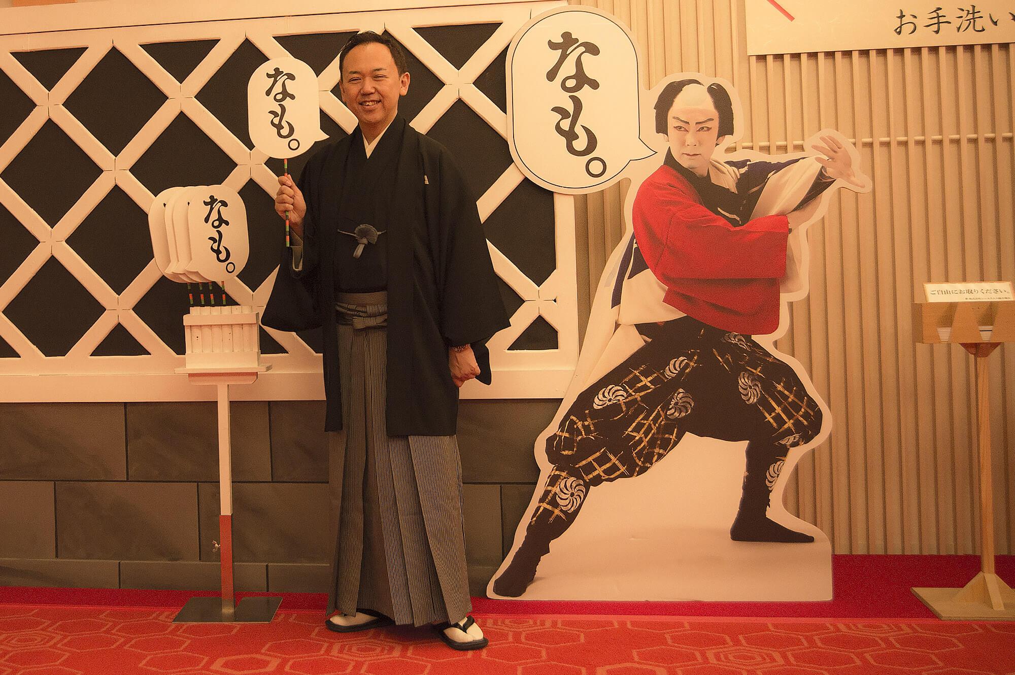 Nishikawa Kazumasa