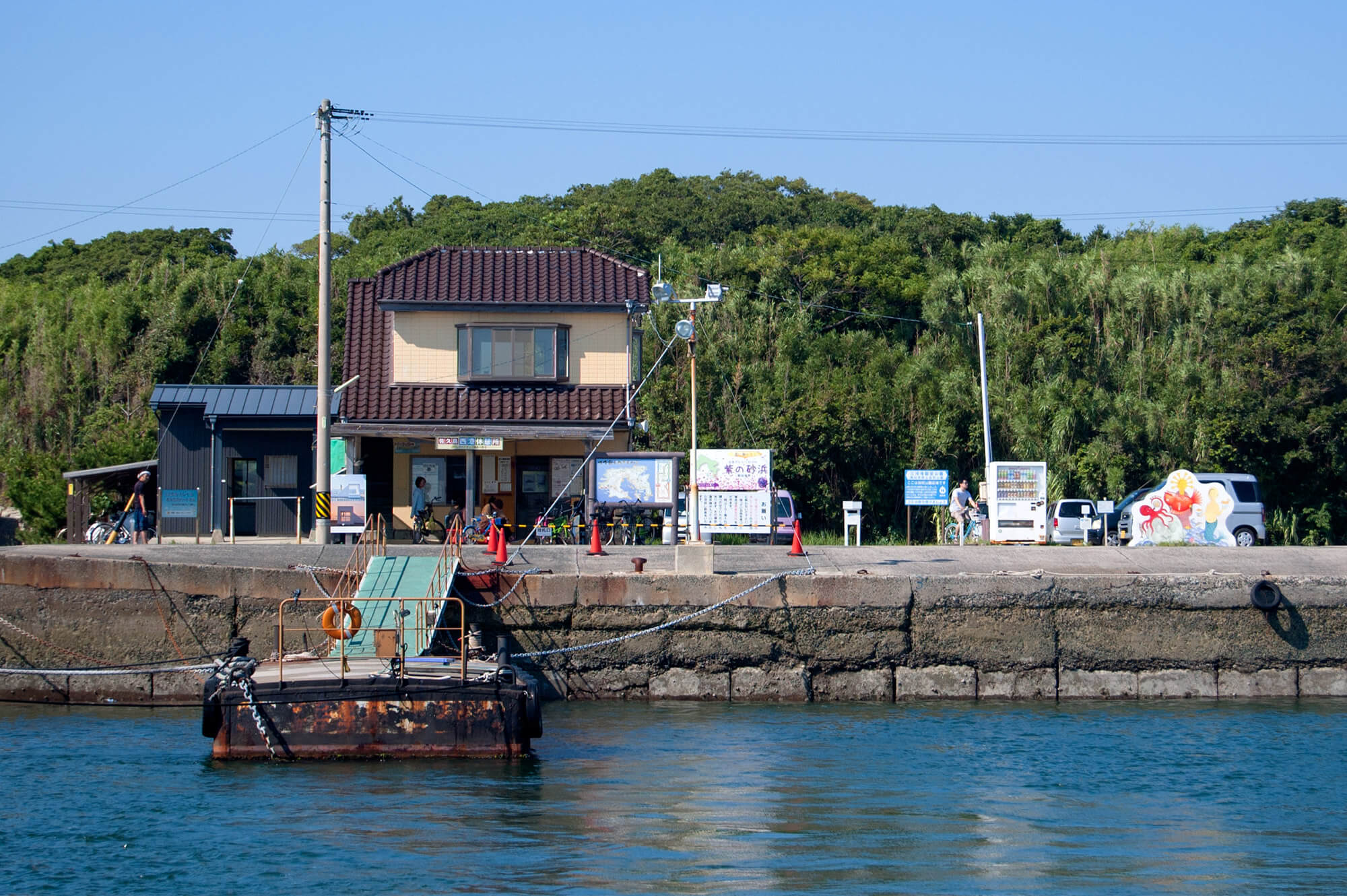 Sakushima Bay