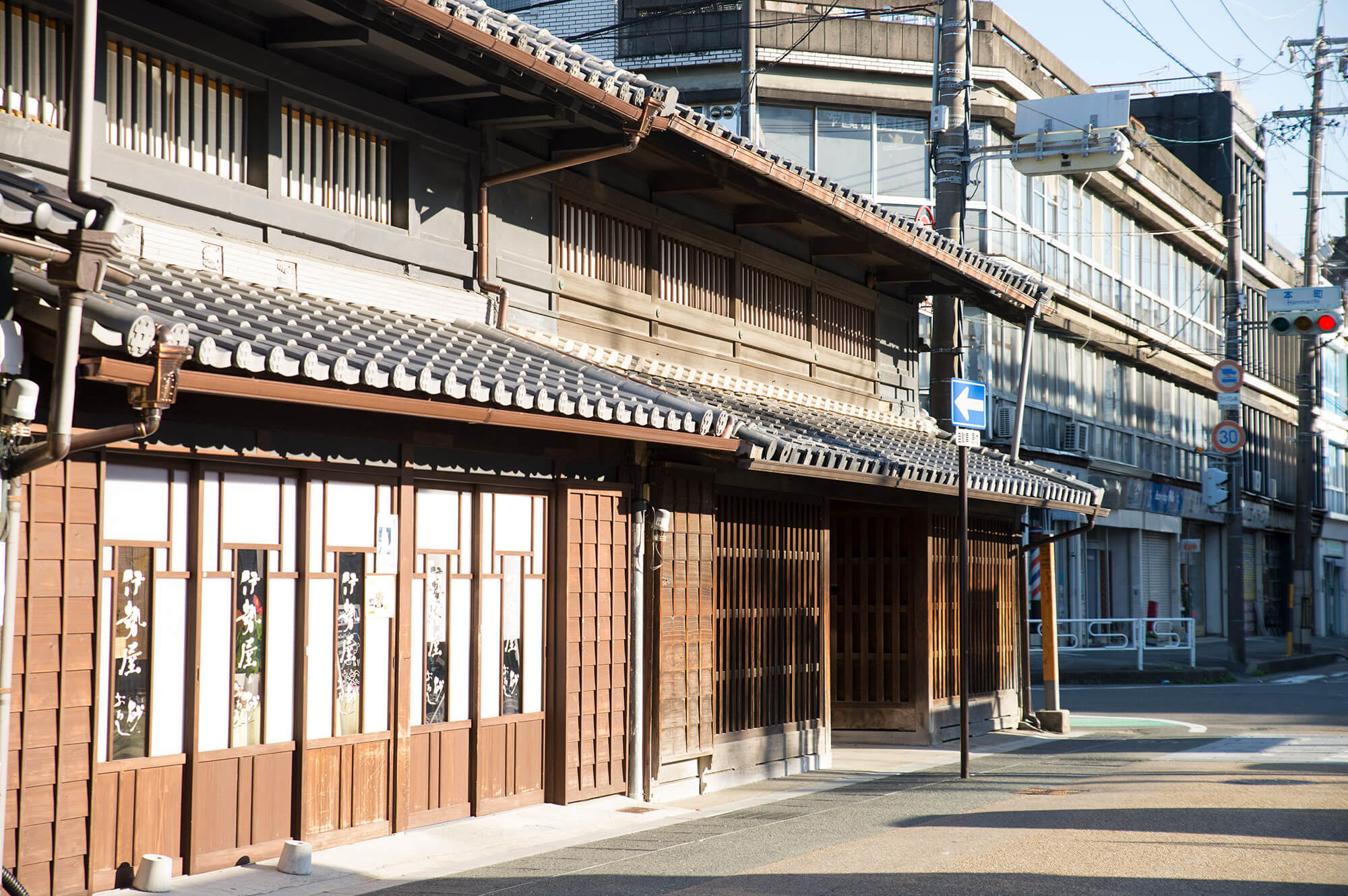 Inuyama Downtown