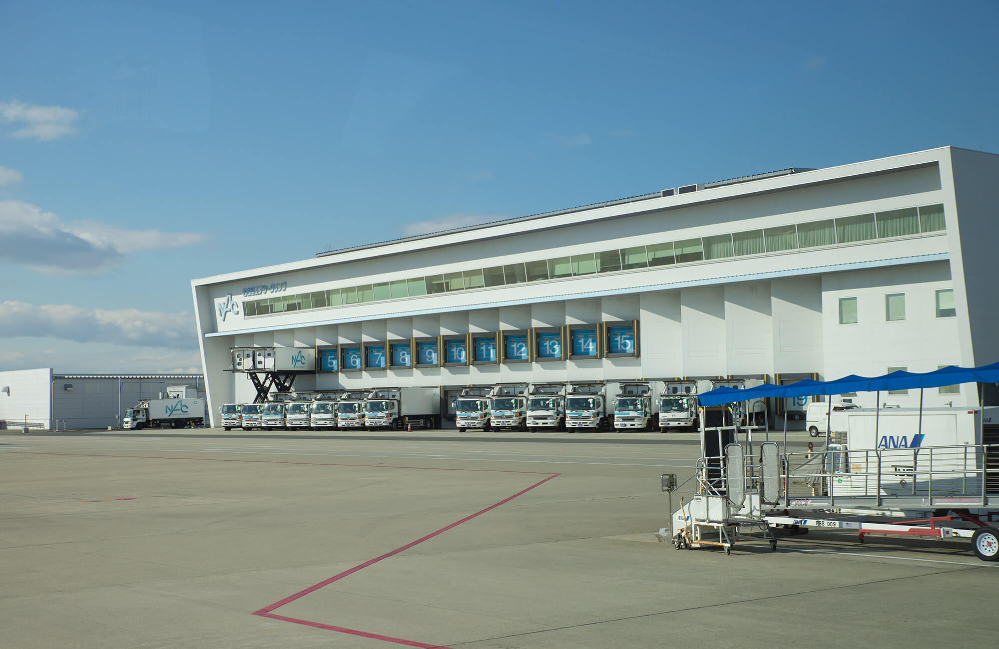 Centrair Flight Catering Plant