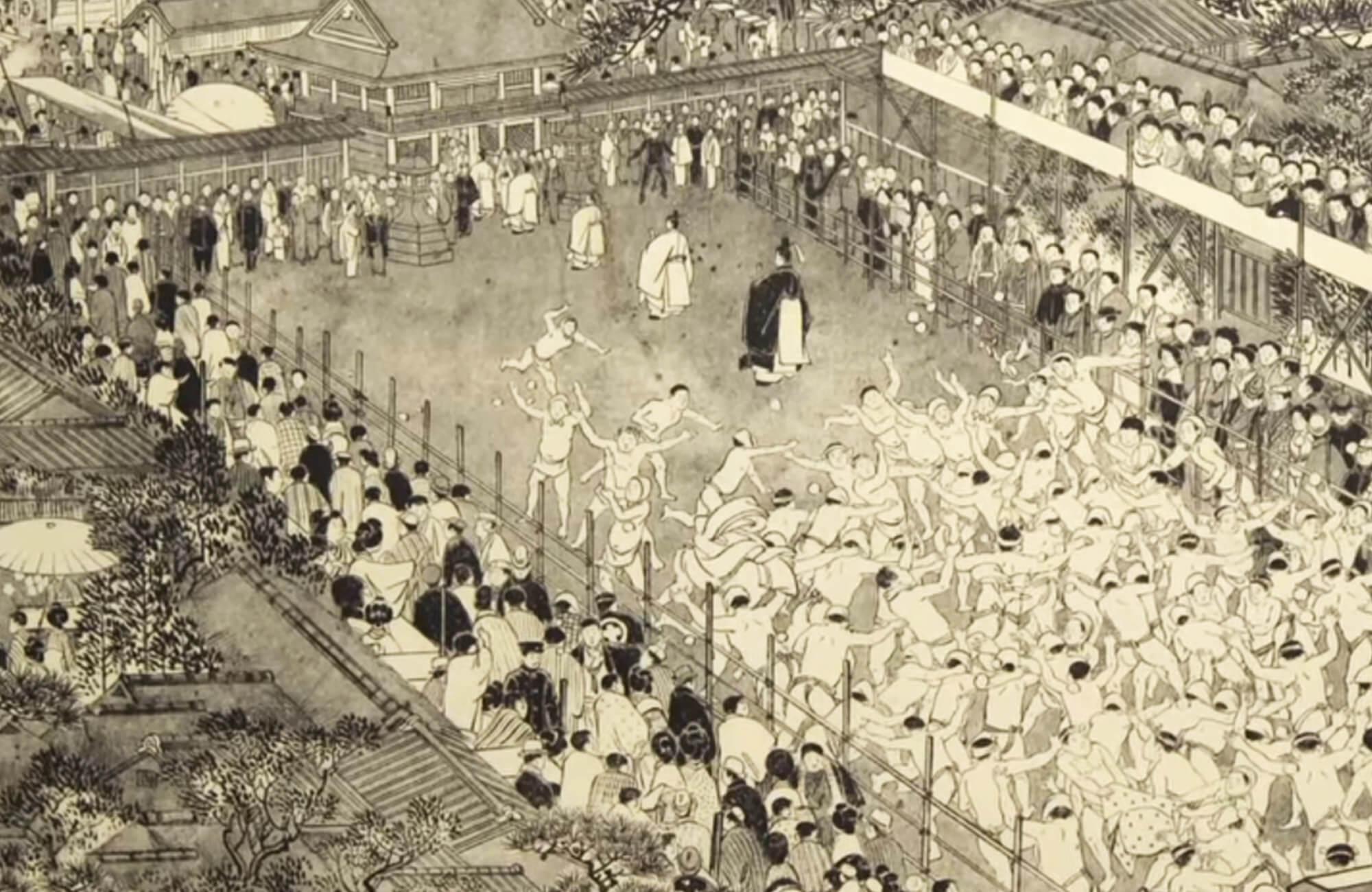 Origins Konomiya Hadaka Matsuri