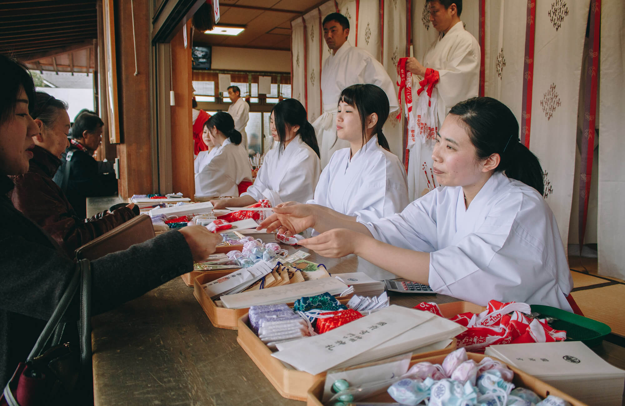 Konomiya Hadaka Matsuri