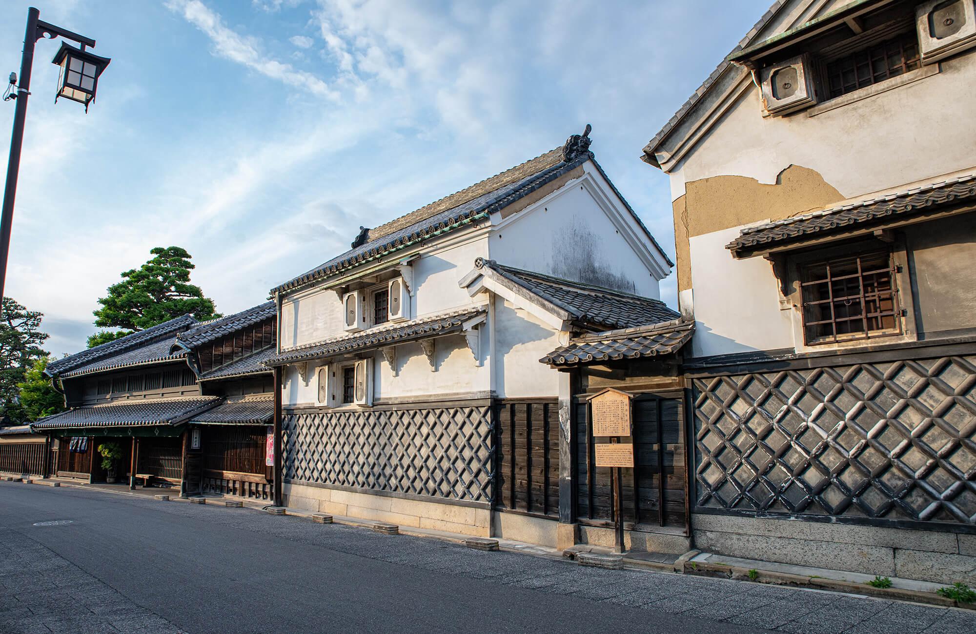 Hattori House - Arimatsu