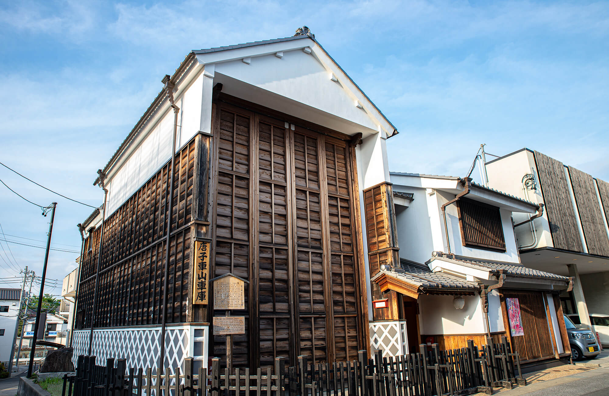 Nakamachi Float House