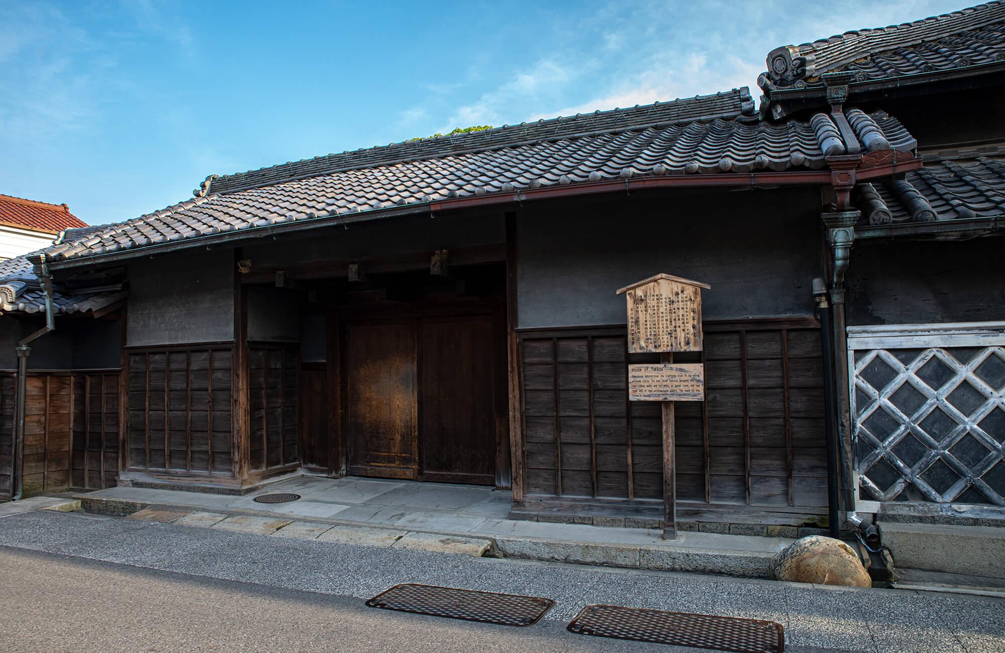 Takeda House - Arimatsu