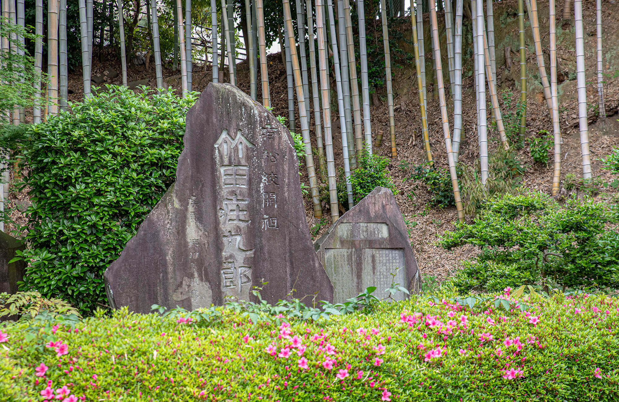 Shokuro Takeda memorial stone