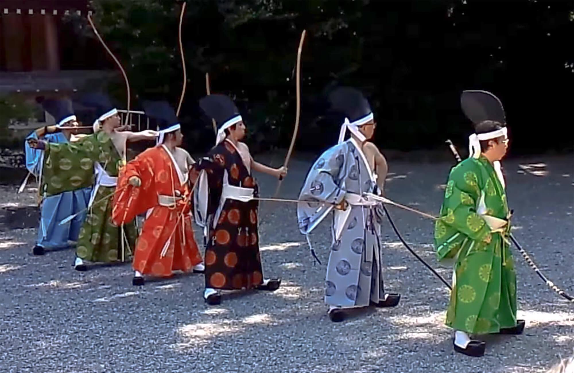 Nagoya Festival - Kyudo