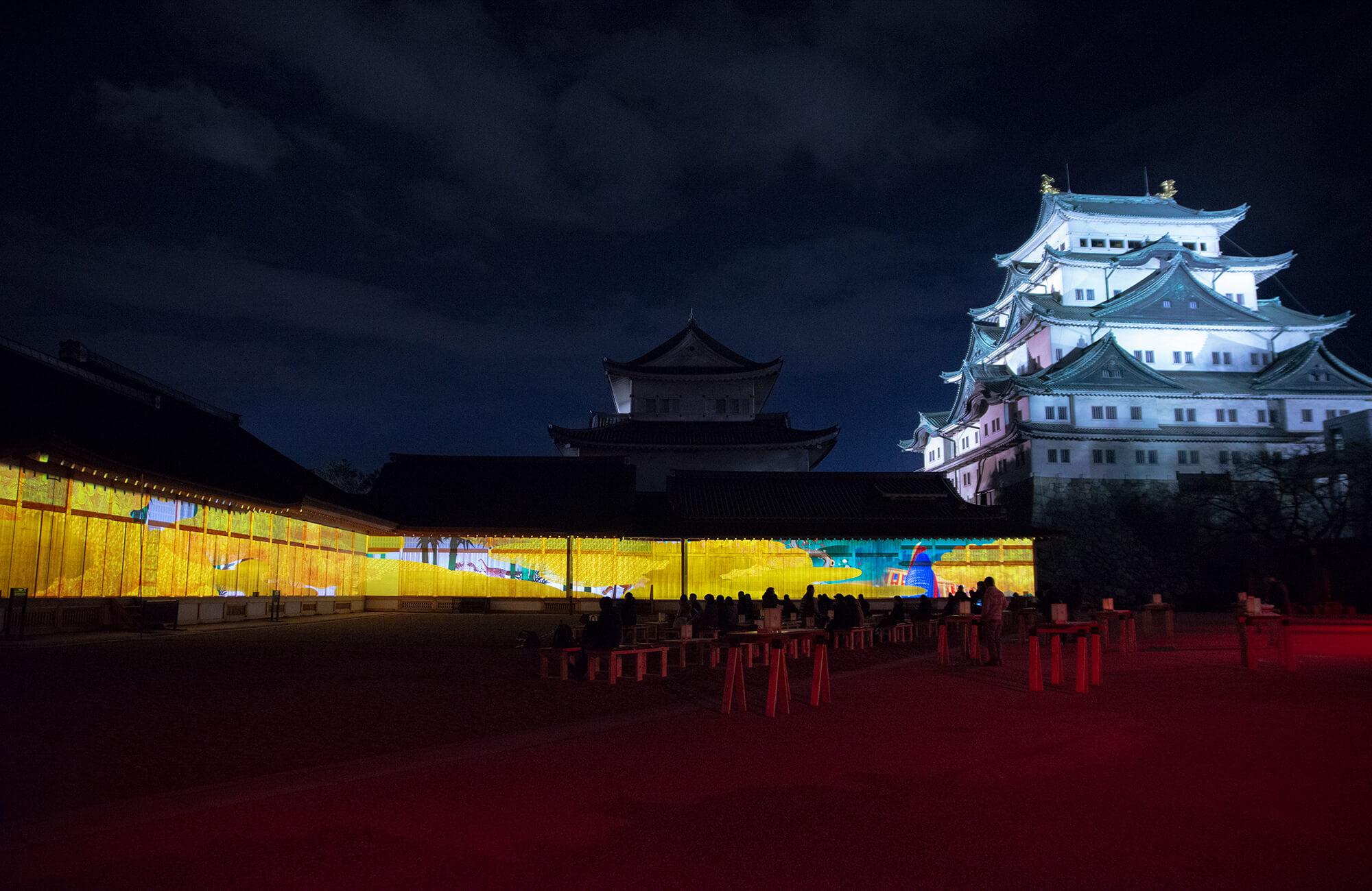 Nagoya Castle Night Visit