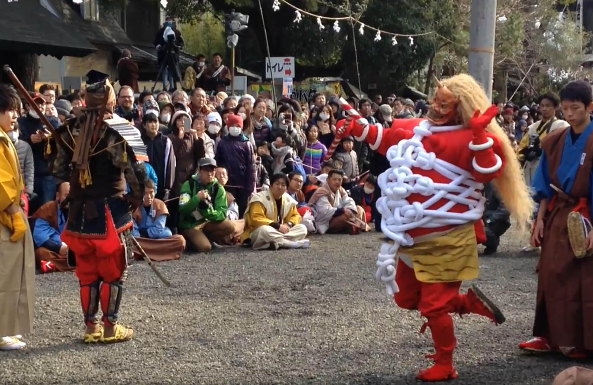 Toyohashi Demon Festival