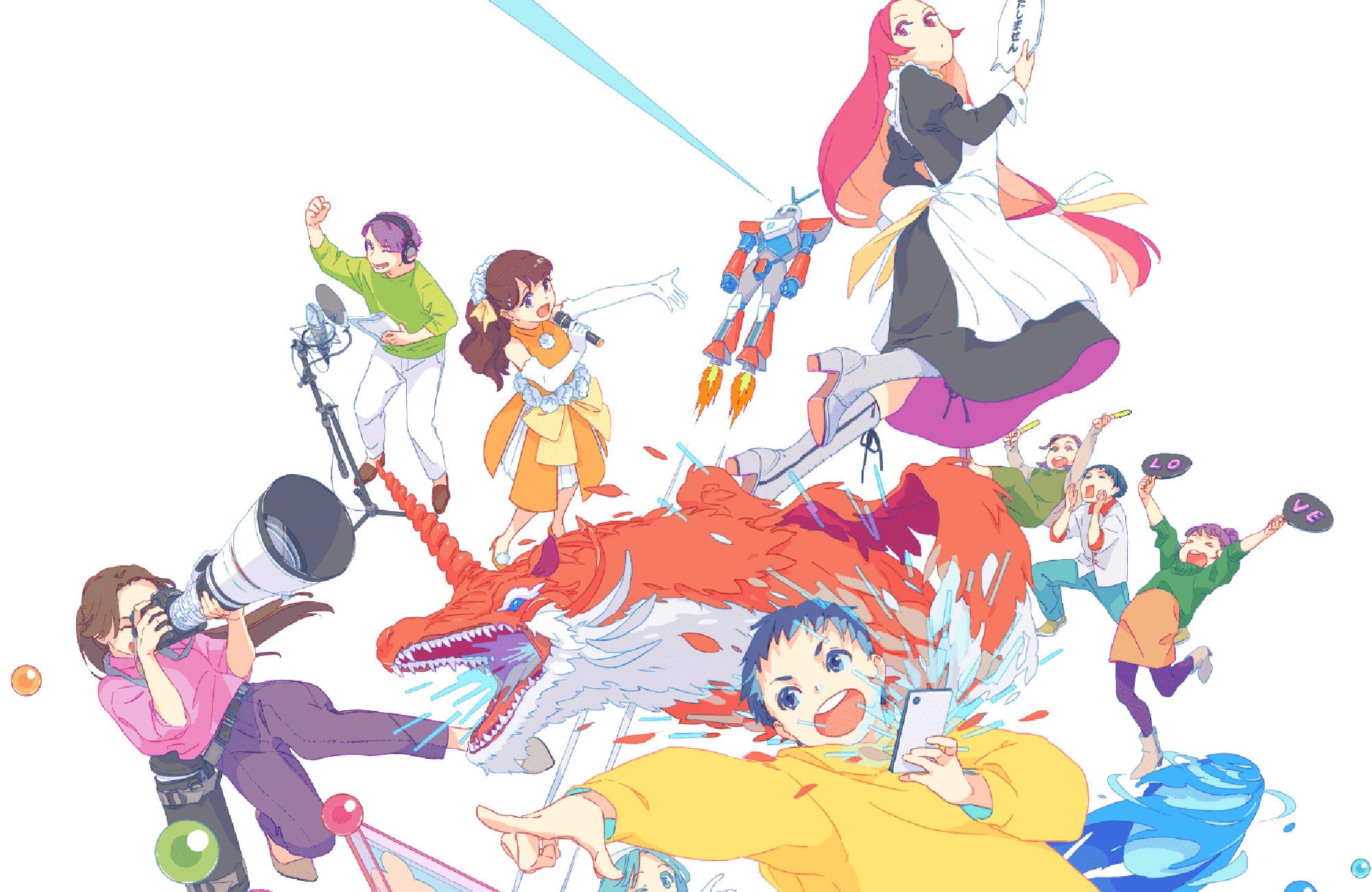 Anime Game Fes Nagoya 2020