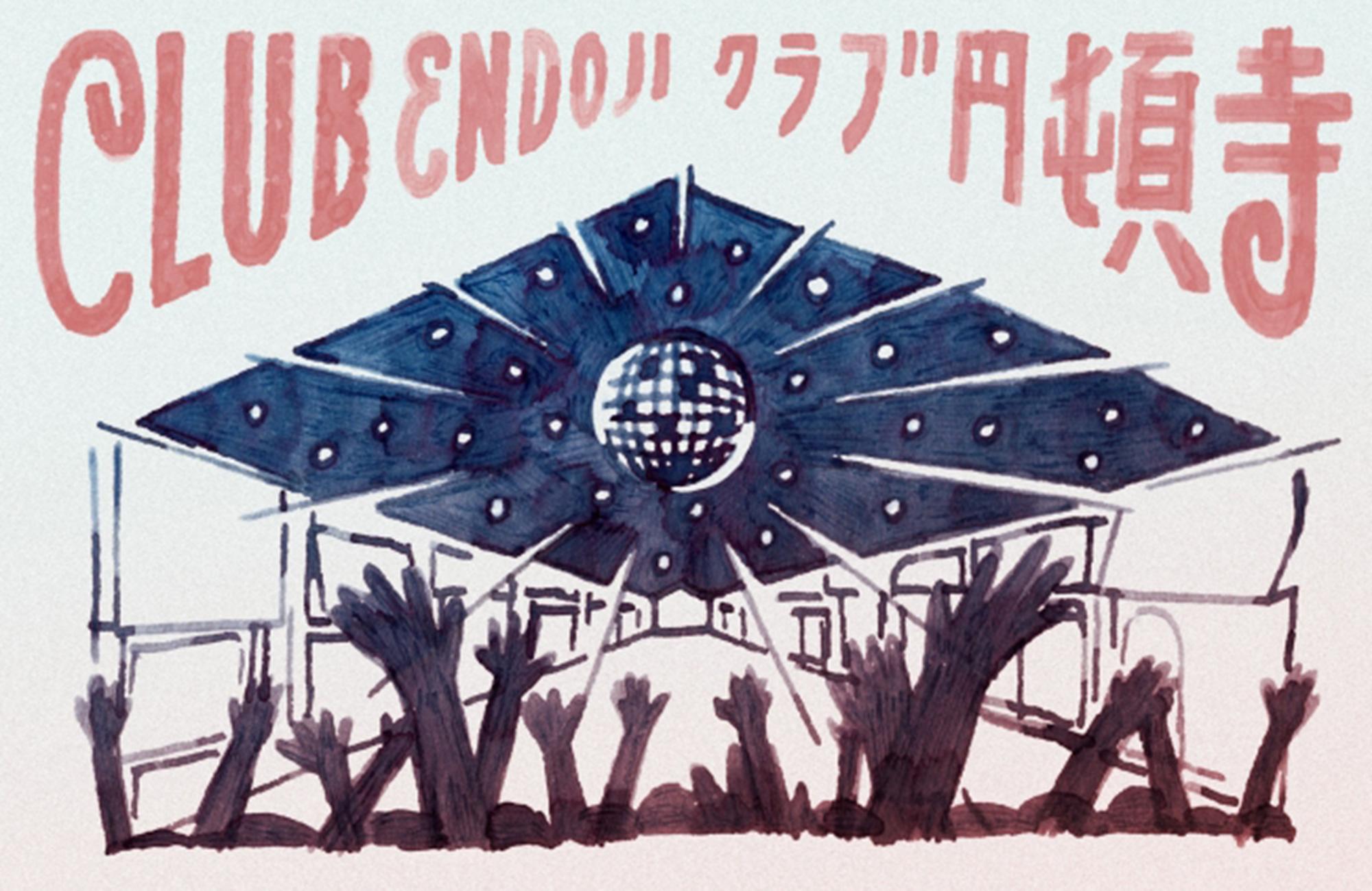 CLUB ENDOJI