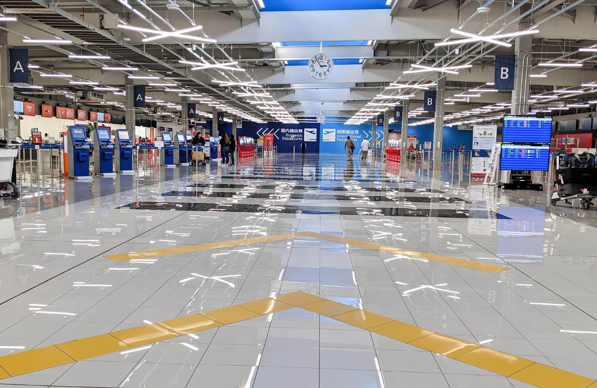 Centrair Terminal 2