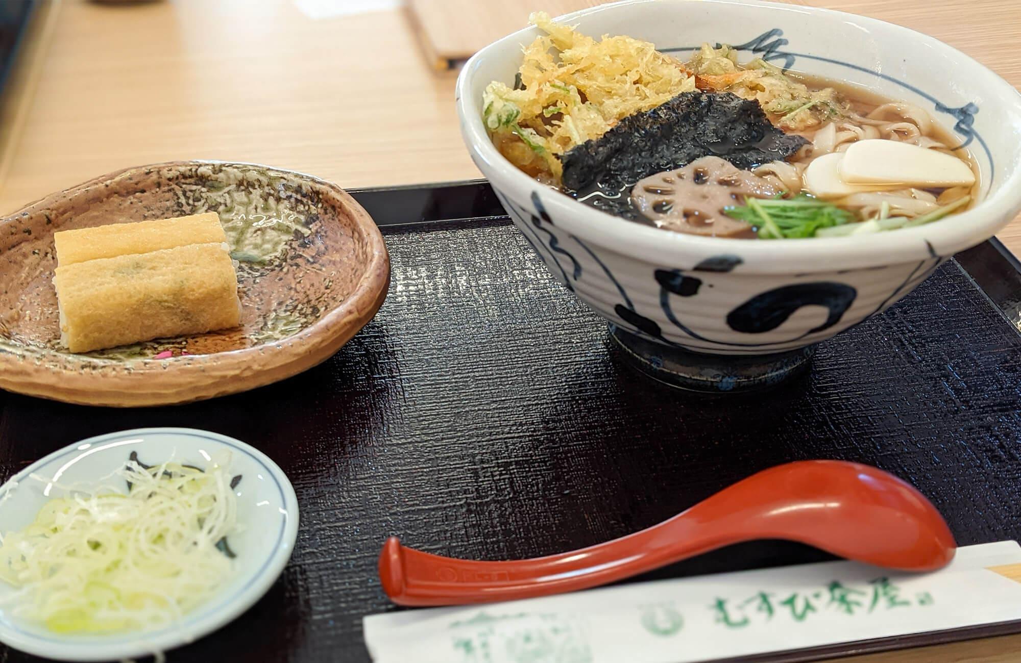 Inari Sushi set