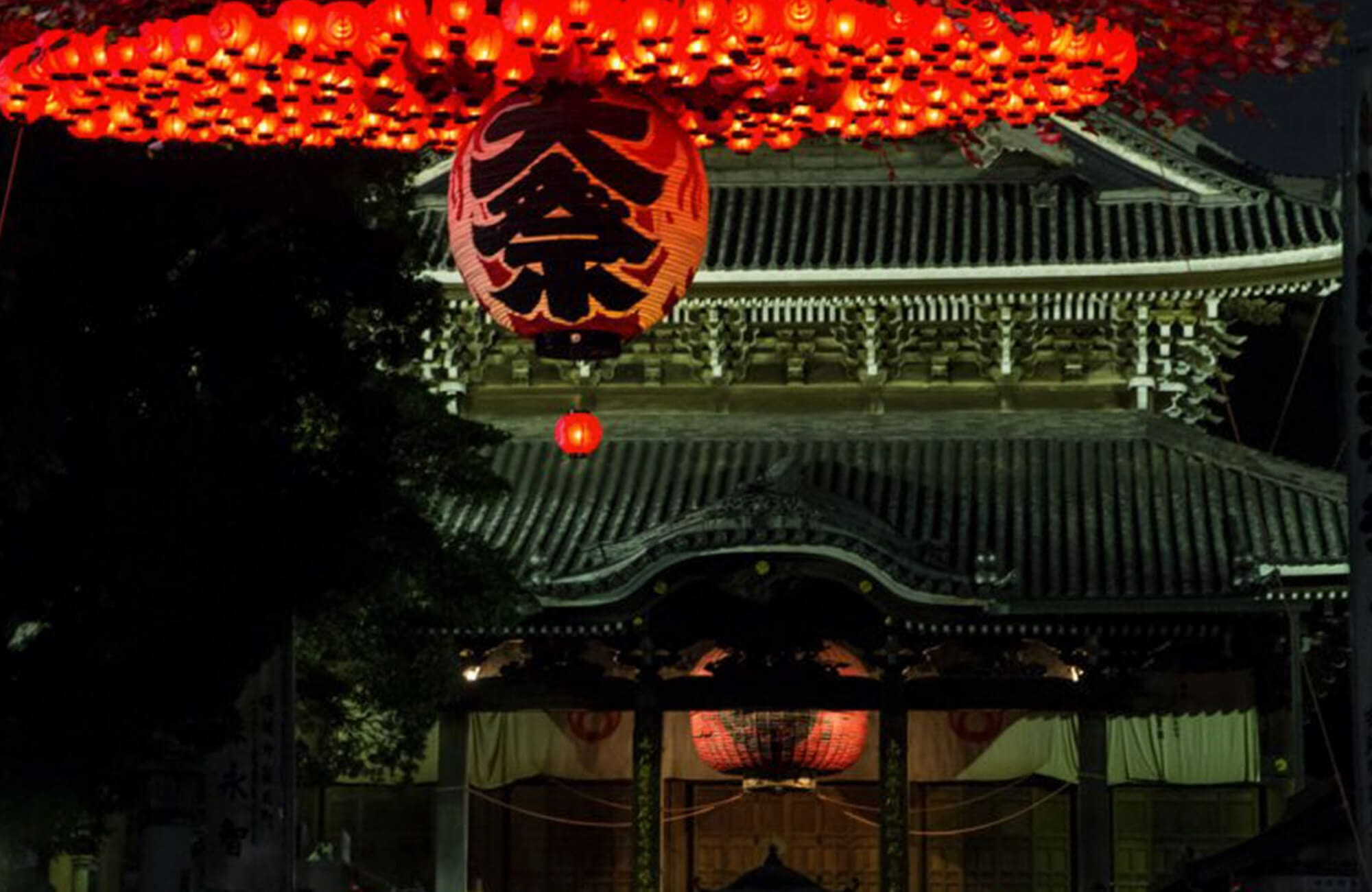 Toyokawa festival