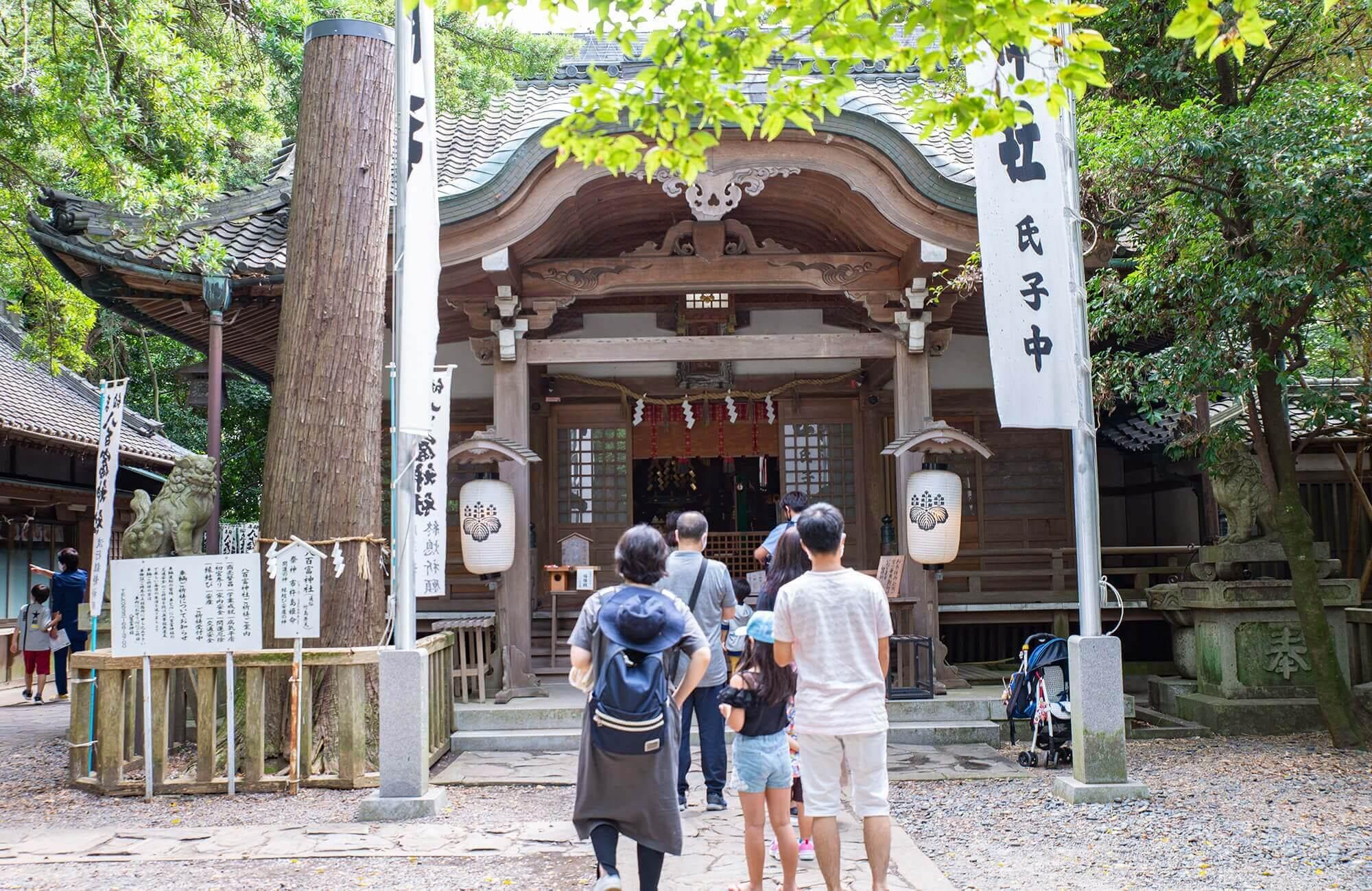 Yaotomi Shrine